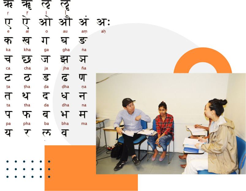 Hindi Communication Certificate image collage of hindi script and classroom photo with four students at ILSC New Delhi
