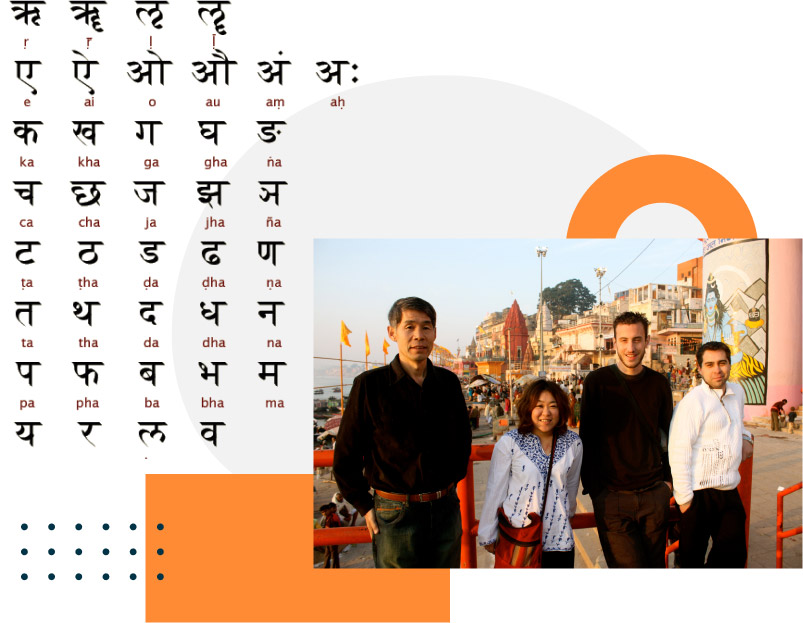 Hindi-Intermediate_Intro